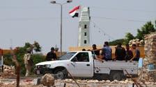 Israeli-Egyptian relations after the June 30 revolution