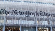 Hackers who hit U.S. media are back, says security firm