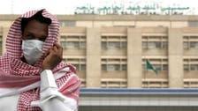 Saudi says no MERS infections during Ramadan pilgrimage