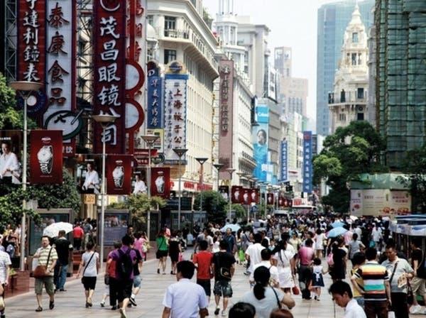 بيانات اقتصادية تظهر تباطؤ الإنفاق الاستهلاكي بالصين