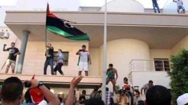 ليبيا..  14 ألف سجين فروا منذ سقوط نظام القذافي
