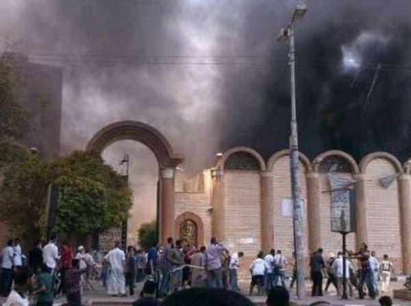 أنصار مرسي يحرقون 4 كنائس في مصر انتقاماً من الأقباط