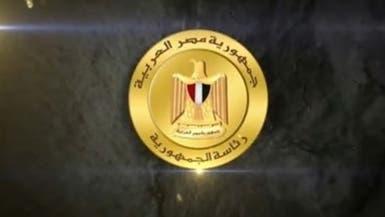 مصر.. تعديل خارطة الطريق خلال شهر من إقرار الدستور