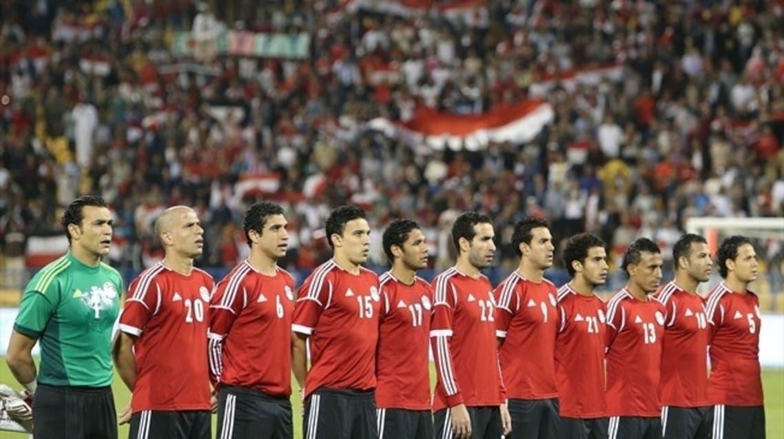 egypt fc