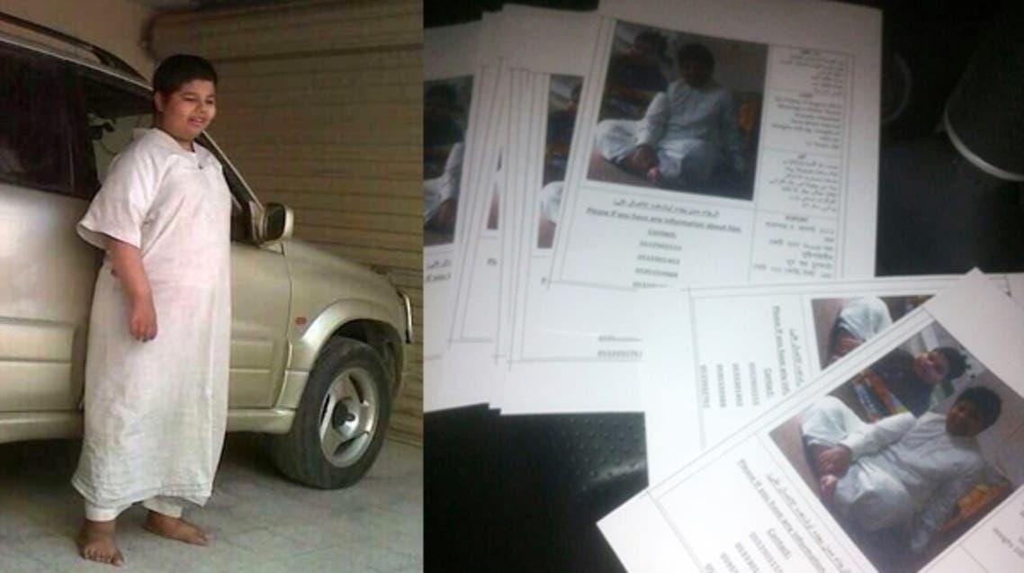 150 شاباً يطلقون حملة للبحث عن المفقود صالح في الشرقية