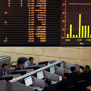 هذه العوامل دعمت ارتفاع البورصة المصرية خلال شهرين