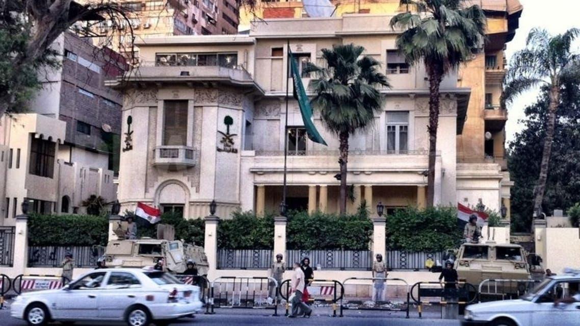 السفارة السعودية في مصر
