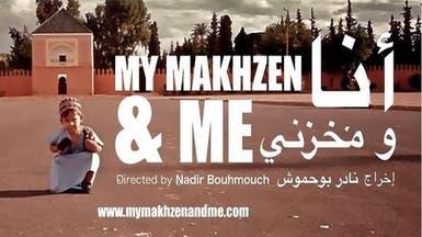 """نسيم الربيع العربي يلفح """"السينما"""" في المغرب"""