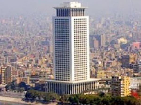 الخارجية: تدخل تركيا وقطر في شؤون مصر مرفوض تماماً