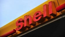 Shell closes Egypt offices, curbs business travel there
