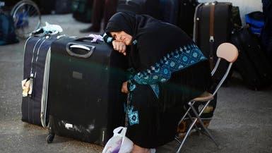 خبراء: توقعات بانتقام الإخوان بعد حكم حظر حماس