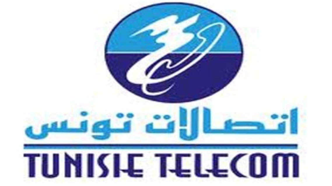 tunisie telecom reuters