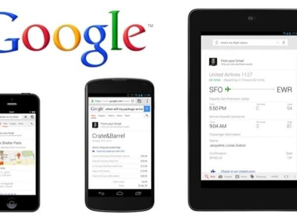 """جوجل تحسن خدمة البحث بدعم """"الأوامر الصوتية المتطورة"""""""