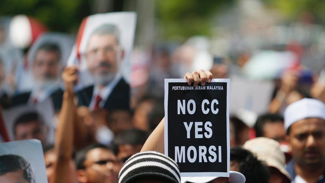 Protests in support of deposed Egyptian president Mohammed Mursi