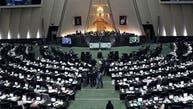 ایران؛ طرح مجلسبرای توقف اجرای داوطلبانه پروتکل الحاقی آماده شد