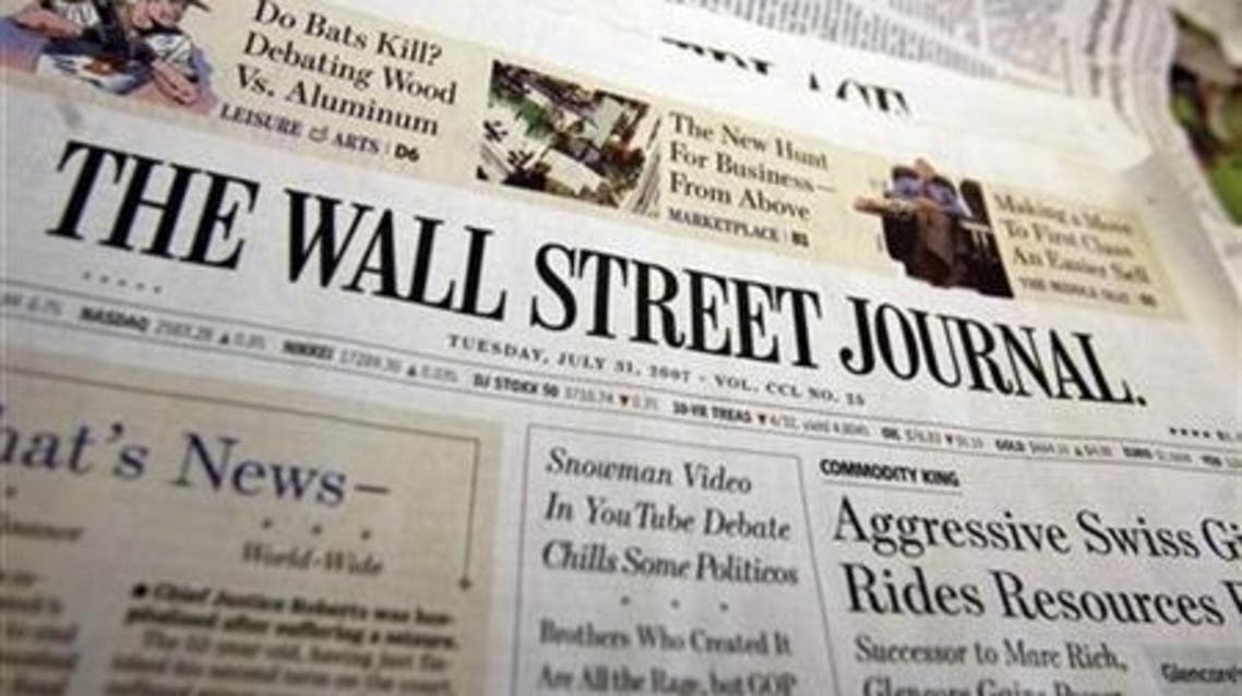 Wall Street Journal (File Photo: Reuters)