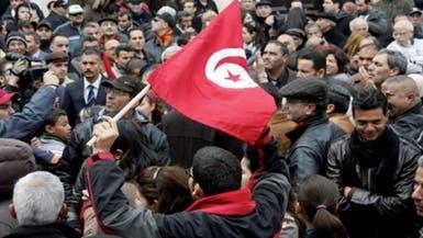 تقرير: التونسيون الأقل سعادة بين شعوب المغرب العربي