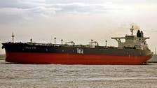 Saudi shipper Bahri sees VLCC market improving by Q4
