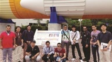 طلاب جامعة جازان يتدربون على مفاعلات اليابان النووية