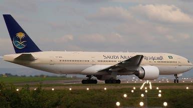 مشاجرة على التكييف تؤخر إقلاع طائرة سعودية