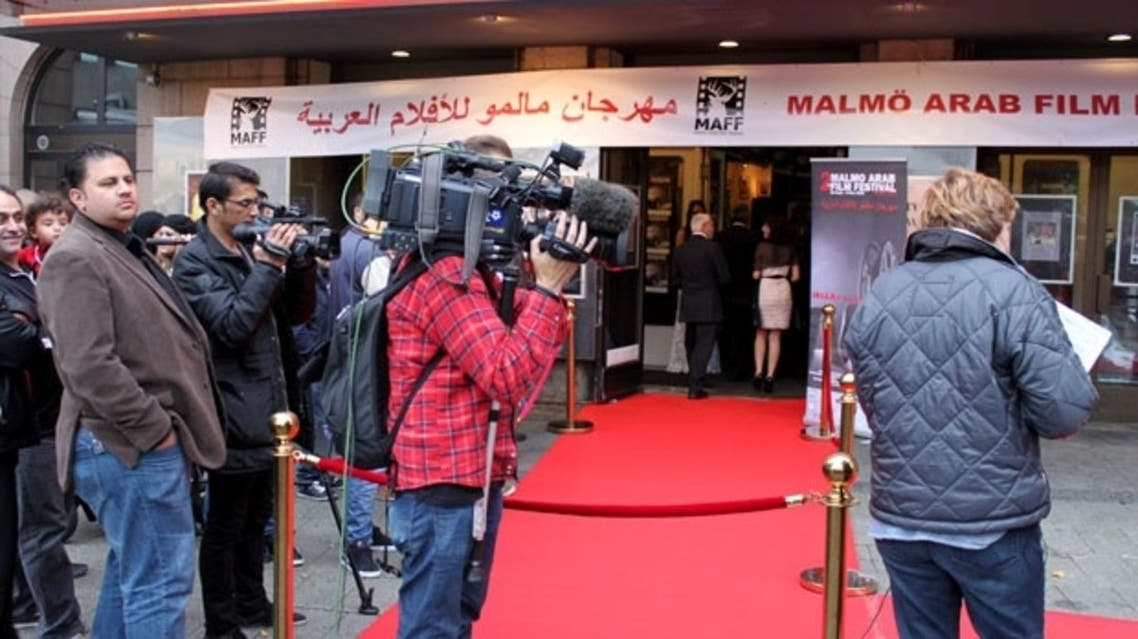 This year's Malmo Arab Festival in Sweden will screen more than 100 Arab films in a bid to facilitate cross-cultural exchange. (File photo courtesy: Malmo Arab Film Festival)