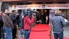Sweden's Malmo Arab film festival set to break boundaries