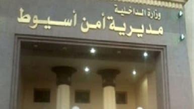 مقتل شرطي في هجوم للإخوان بقذائف الهاون في أسيوط