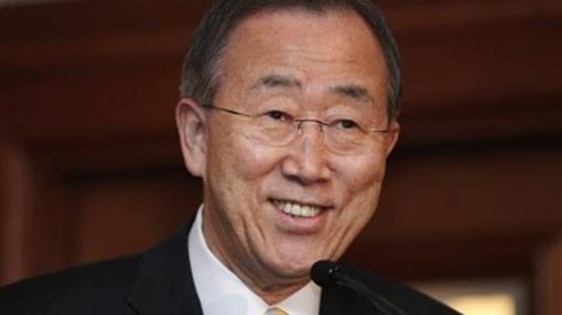 Ban Ki-moon (File Photo: Reuters)