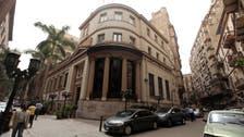 Egypt stock exchange, banks shut after violent clashes