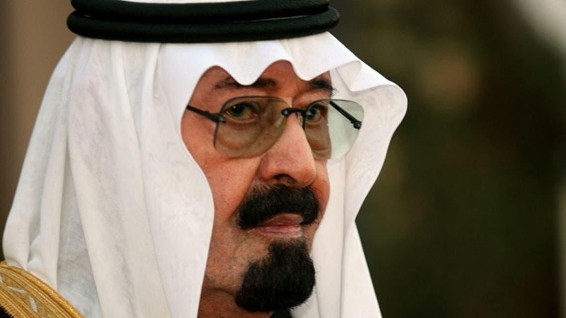 king abdullah AFP