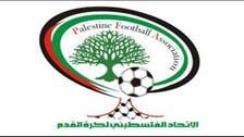 Palestine football chief demands Israel expulsion from FIFA