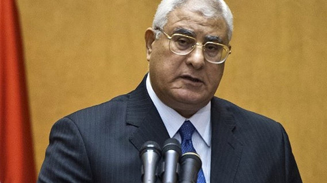 Adly Mansour AFP