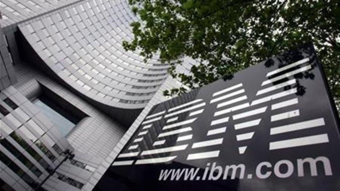IBM reuters
