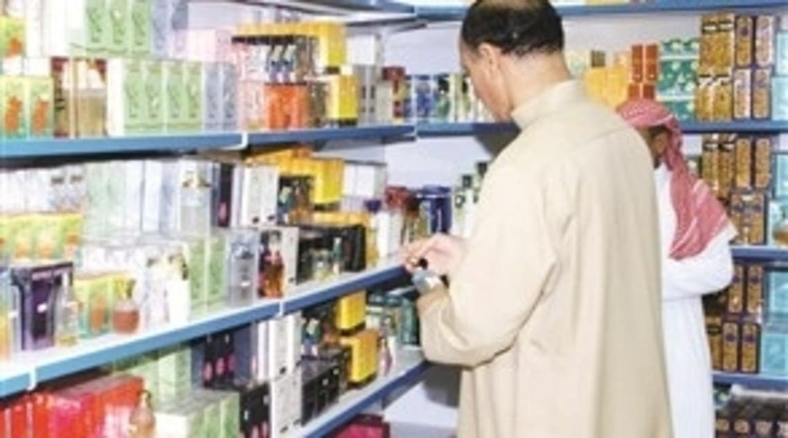 محل لبيع العطور في السعودية
