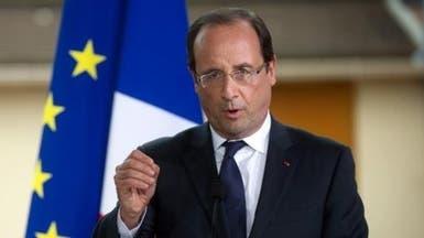 هولاند يؤكد وجود فرنسيين اثنين ضمن جلادي داعش