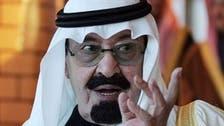 العاهل السعودي يأمر بـ10 ملايين دولار لإغاثة الفلبين