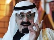 خادم الحرمين يعزي الرئيس الجزائري في ضحايا الطائرة