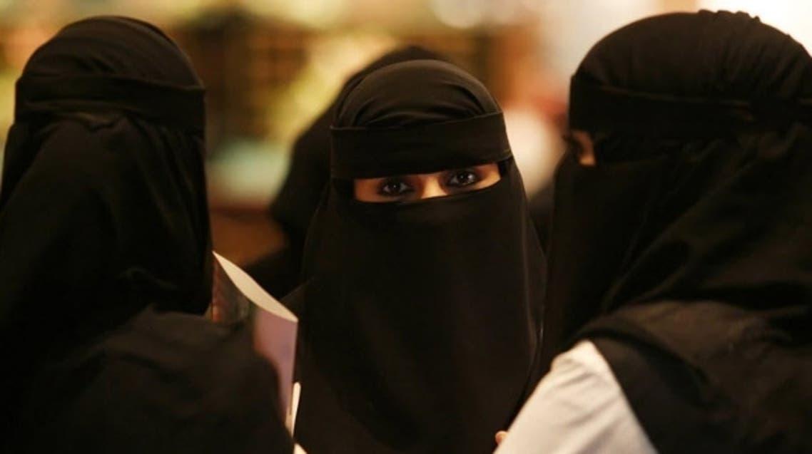 saudi women afp