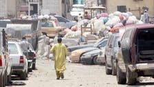 Infamous Mecca quarter to be razed