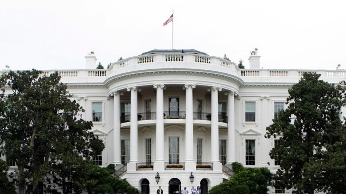 white house reuters