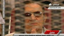 With Egypt in chaos, Hosni Mubarak misses court session
