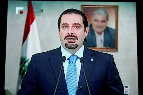 Former Prime Minister Saad Hariri speaks on a TV screen during an Iftar in BIEL in Beirut, Friday, Aug. 2, 2013. (The Daily Star/Hasan Shaaban)  Read more: http://www.dailystar.com.lb/News/Lebanon-News/2013/Aug-17/227686-hariri-beirut-blast-a-crime-but-hezbollah-role-in-syria-crime-too.ashx#ixzz2cIUYN8rD (The Daily Star :: Lebanon News :: http://www.dailystar.com.lb)