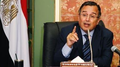 نبيل فهمي: نرفض أي محاولة لتدويل الأزمة المصرية
