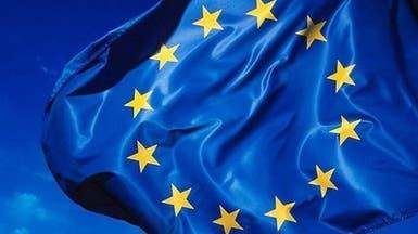 في سابقة من نوعها..اتحاد أوروبا يدين روسيا لدعمها الأسد