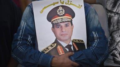 شعبية السيسي تتسبب في أزمة داخل لجنة الخمسين بمصر