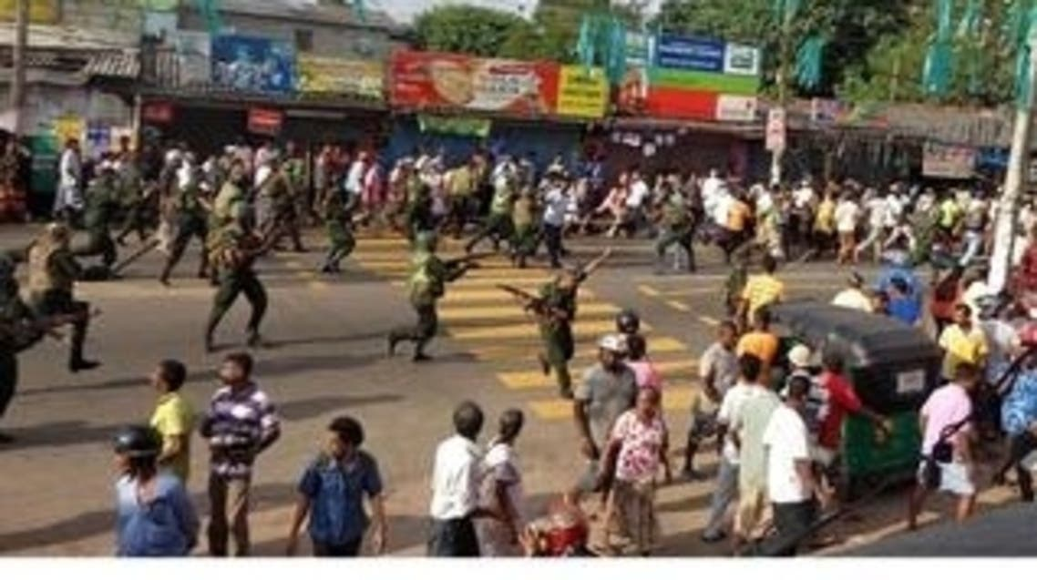 Sri Lanka contaminated water protest AFP