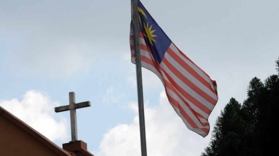 Malaysia_Allah