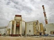 اختفاء أحد الأجهزة الإشعاعية التابعة لمفاعل بوشهر