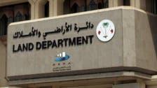 """""""أراضي دبي"""" تستعرض 3 مشاريع في أسبوع """"الإمارات تبتكر 2021"""""""