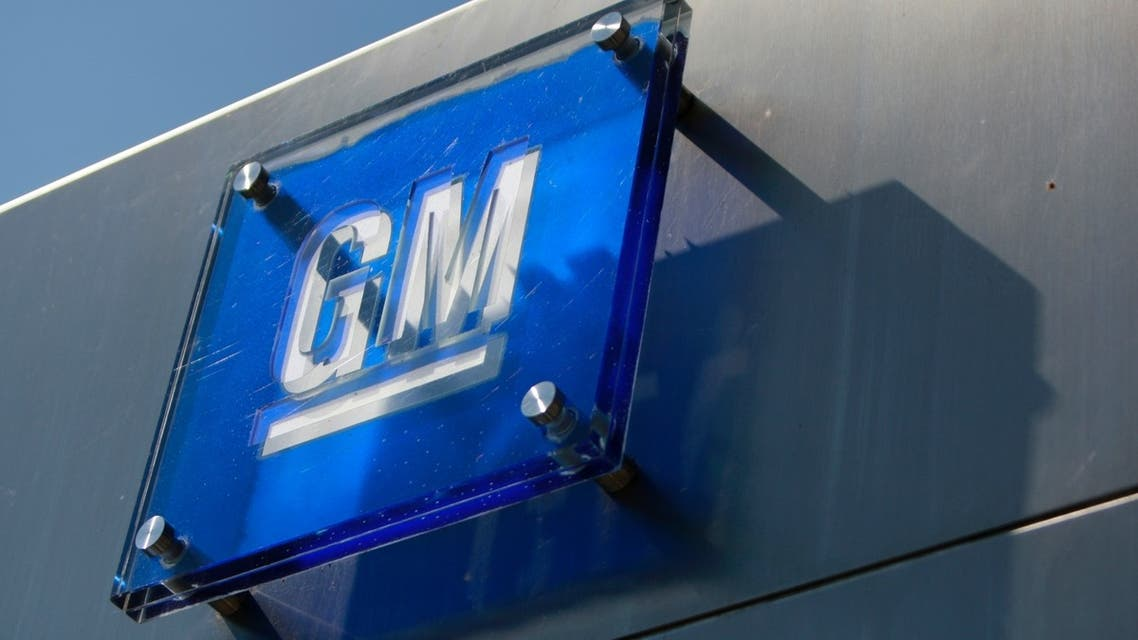 Carmaker General Motors said it decided to reopen its Cairo office and production plant in Egypt's 6th October City. (File photo: Reuters)
